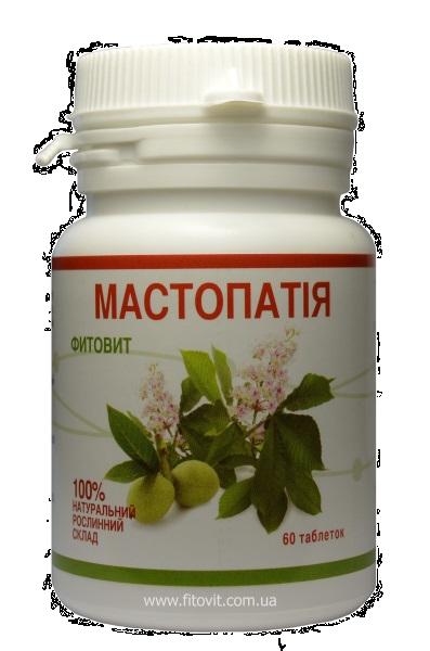 Фитовит — Мастопатия 60табл.