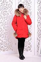 Зимняя детская куртка со сьемным натуральным мехом