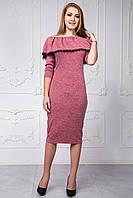 Стильное платье из ангоры с рюшей