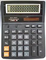 Калькулятор электронный SDS 888T 12 разрядный