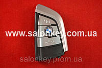Ключ BMW X5 433MHz.  5FA 011 926-09