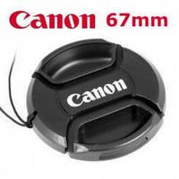 Крышка Canon диаметр 67мм, с шнурком, на объектив
