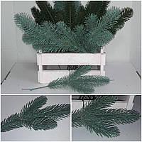 Голубая ветка елки из пластика, 3 ветки, 27 см., 12/8 (цена за 1 шт. + 4 гр.)
