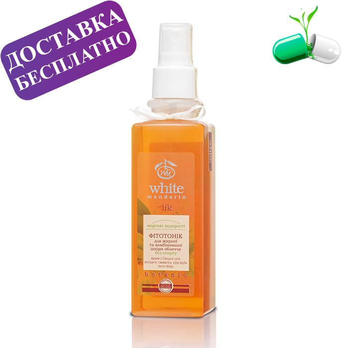 Тотонік для жирної та комбінованої шкіри обличчя «Морські водорості» White Mandarin 200 мл