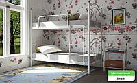 Диана  двухъярусная кровать Металл-Дизайн 800-900х1900-2000 мм