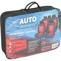 Комплект чехлов на сиденья Auto Assistance EP-07 BK/RD красный N40718656
