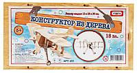 """Деревянный конструктор """"Самолет"""" (18 деталей)"""