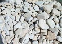 Галька песчаника (40-70мм)