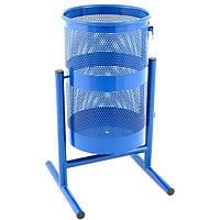 Урна для мусора Эконом малая синяя N40523025