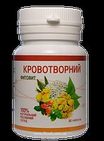 Фитовит — Кроветворный 60табл.