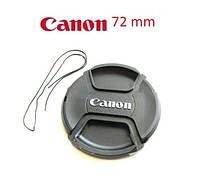 Крышка Canon диаметр 72мм, со шнурком, на объектив