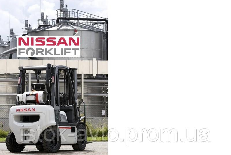Автопогрузчик Nissan DX15 газовый