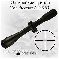 Прицел оптический для пневматического оружия Air Precision 12X50, с прицельной сеткой Duplex