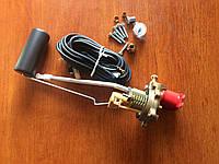 Мультиклапан Astar Gas класс Е 200/204 мм 30° тор. без ВЗУ (с ДУТ и проводкой)