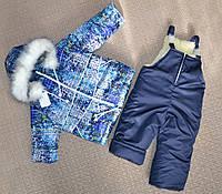Зимний комбинезон для мальчика на овчине и синтепоне