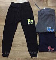 Спортивные штаны с начесом для мальчика 134-164 см