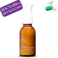 Крем-микроэмульсия для контура глаз и губ серии «Проросшие зерна» White Mandarin 30 мл