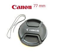 Крышка Canon диаметр 77мм, с шнурком, на объектив