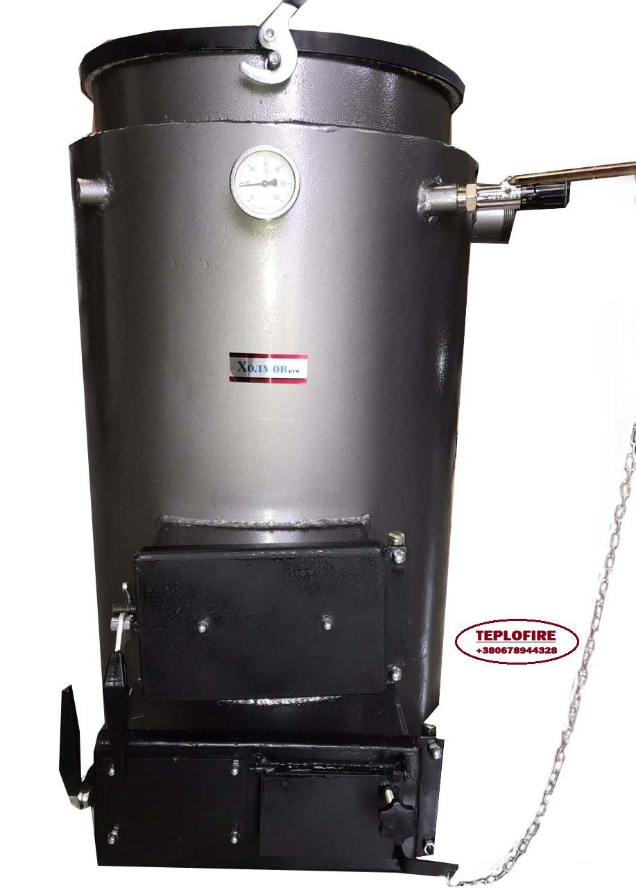 Холмова Синергия 25 кВт котел длительного горения