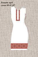 Платье 88-01 БР без пояса