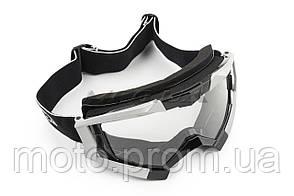 Спортивные очки прозрачное стекло