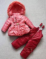 Детский зимний комбинезон для девочек на овчине, фото 1