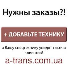 Услуги эвакуаторов, аренда