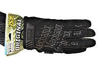 Перчатки тактические Mechanix ORIGINAL 55 black, размер S