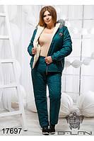 Батальный Модный Теплый женский костюм 50-56 , доставка по Украине