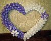 Фиолетовое сердце