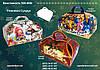 """Коробочки для фасовки новогодних подарков """"Сундук"""" для сладостей 500-600 г в ассортименте"""