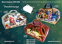 """Коробочки для фасовки новогодних подарков """"Сундук"""" для сладостей 500-600 г в ассортименте, фото 1"""