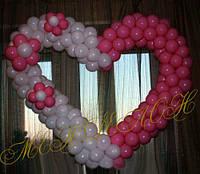 Розово-белое сердце