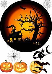"""Вафельная картинка для торта """"Halloween"""", круглая (лист А4, толщина 0,3 мм)"""