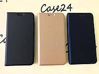 Кожаный чехол книжка Kiwis на Huawei Y5 II (Y5 2) (3 цвета)
