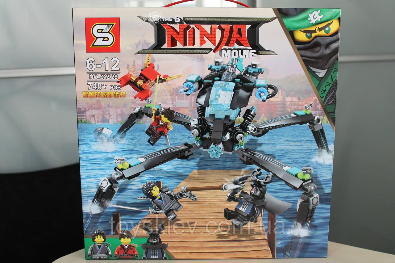 """Конструктор Ninjago Movie SY928 (аналог Lego 70611) """"Водяной Робот"""" 748 дет"""
