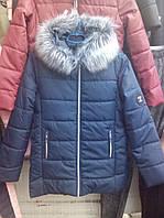 Женская зимняя куртка батал 50-56р