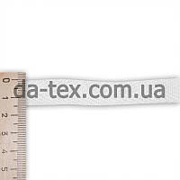 15 мм лента х/б (киперная) белая