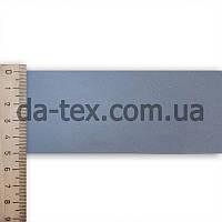 50 мм С/О лента серый 311 {R=200, 50% Х/Б, 50% ПЭ}