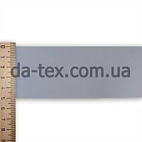 50 мм С/О лента серый 311 {R=380}