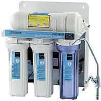 Система обратного осмоса для фильтрации питьевой воды  CAC-ZO-5Q2 (Украина)