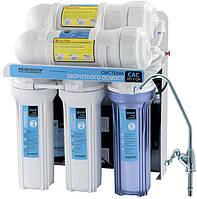 Система обратного осмоса для фильтрации питьевой воды  CAC-ZO-5Q4 (Украина)