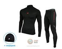 Мужской спортивный утепленный костюм для бега Radical Raptor (original) теплый зимний