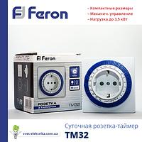 Суточная розетка-таймер Feron TM32