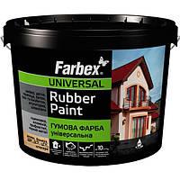 Краска Farbex RAL8017 коричневая 1.2 кг N50106195