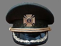 Фуражка Вид 2 Министерство Обороны Украины, фото 1