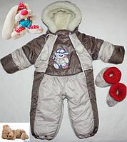 Детский  Зимний комбинезон -трансформер от 0-18 мес (ЗИМА), фото 1
