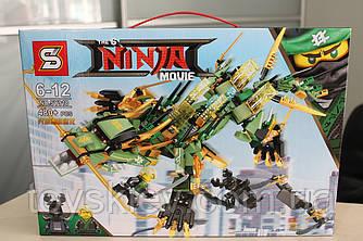 """Конструктор Ninjago Movie SY918 (аналог Lego 70612) """"Механический Дракон Зеленого Ниндзя"""" 480 дет"""