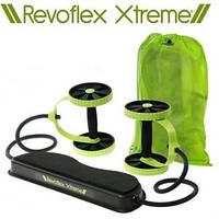 Универсальный тренажер Revoflex Xtreme