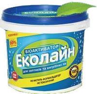 Бактерии Эколайн 120гр - препарат для септиков, выгребных ям